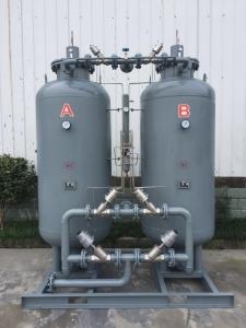 双塔式制氮主机